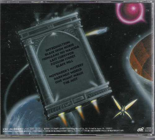 sabbrabells  one night magic obi(e+) raro japan cd imp