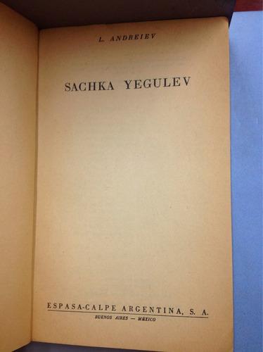 sachka yegulev - l. andreiev.