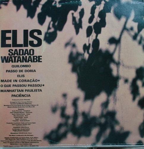sadao watanabe elis papete toquinho - lp wea 1989 stereo