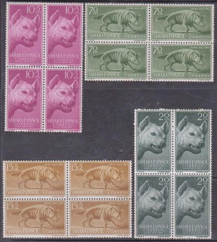 sahara español 1957 stamp day hyena 4 blocks of 4 hienas
