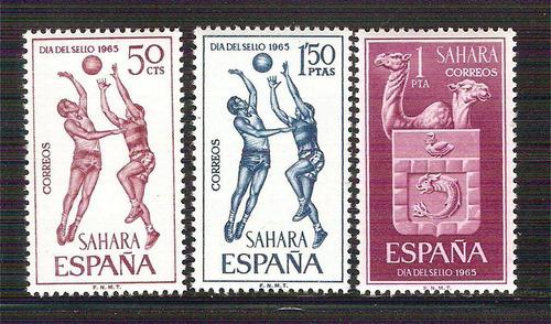 sahara protectorado españa 1965 escudo armas basketball