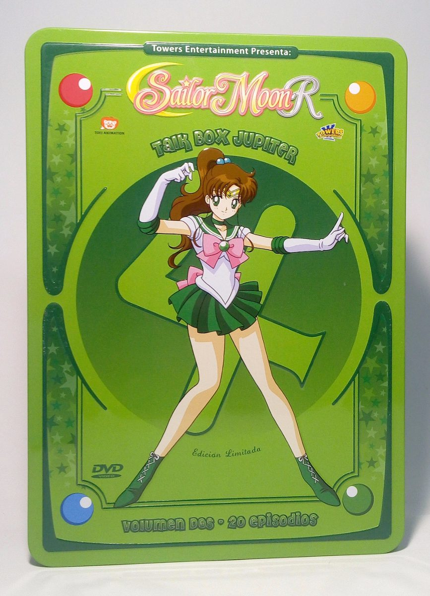 Sailor Moon Talk Box Jupiter Volumen 4 Cuatro Cuarto Dvd - $ 699.00 ...