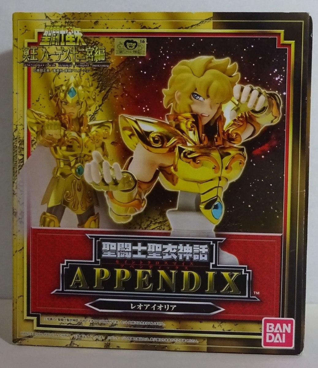 Saint Seiya Appendix Leo Aioria Caballeros Zodiaco Tekubi ...