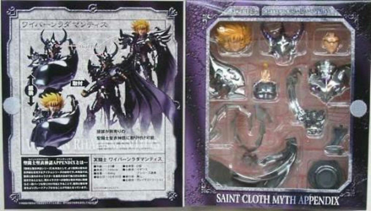 Saint Seiya - Appendix - Radamanthys - Myth Cloth Sss - $ 270.00 en ...