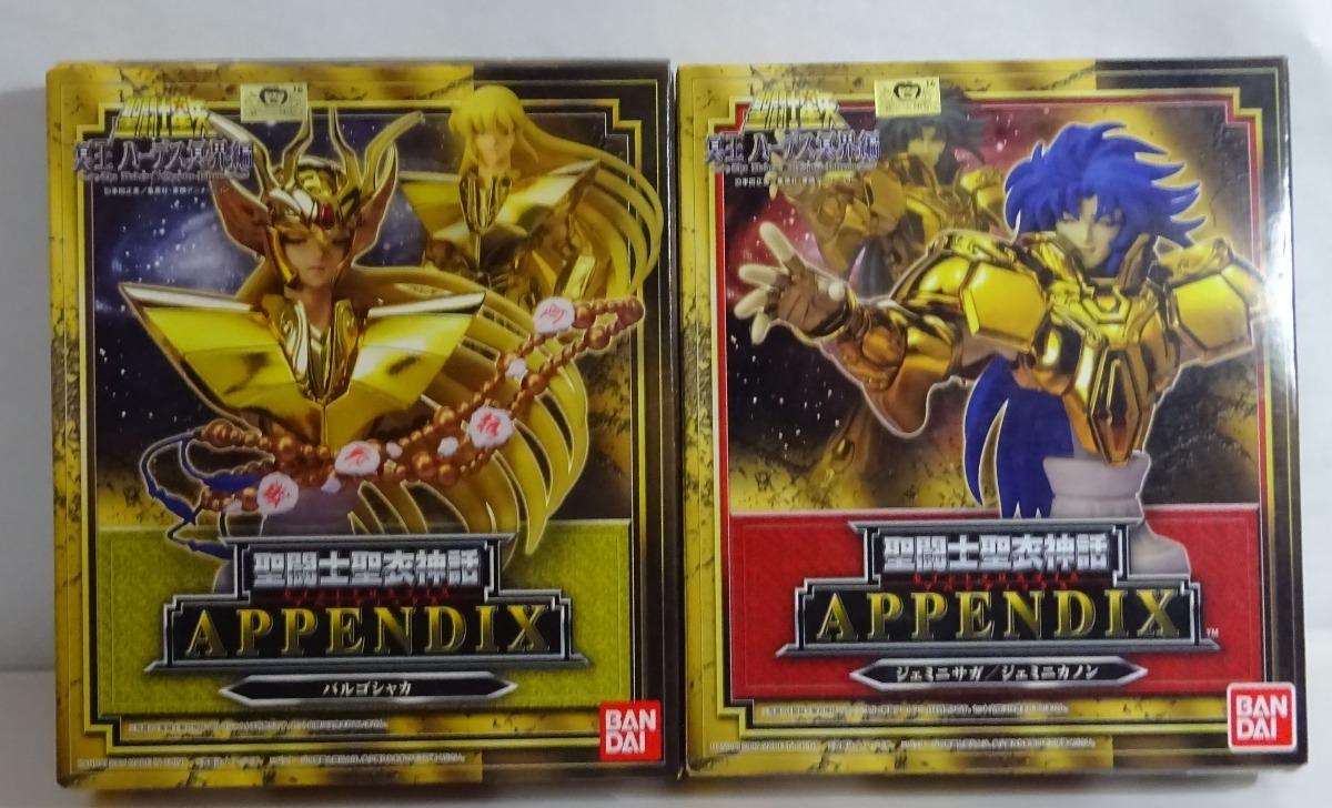Saint Seiya Appendix Saga Geminis Y Shaka Virgo Tekubi - $ 1,450.00 ...