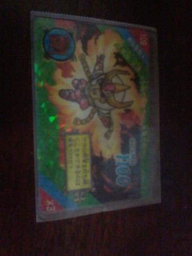 saint seiya bandai fenix carta holagrama años 80!!!