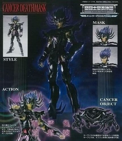 saint seiya - death mask de cancer surplice myth clasico jp