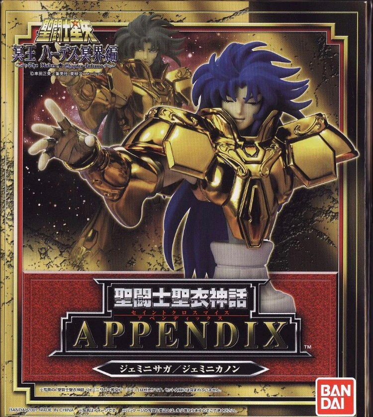 Saint Seiya Myth Cloth Appendix Geminis Saga Nuevo Bandai - $ 250.00 ...