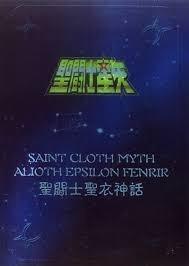 saint seiya - saint cloth myth - metal plates
