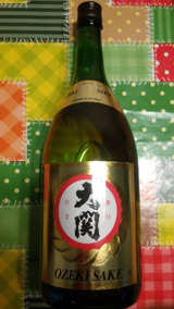Arroz 15 Ozeki Bebida Japonesa De Sake Tradicional thrdsQ