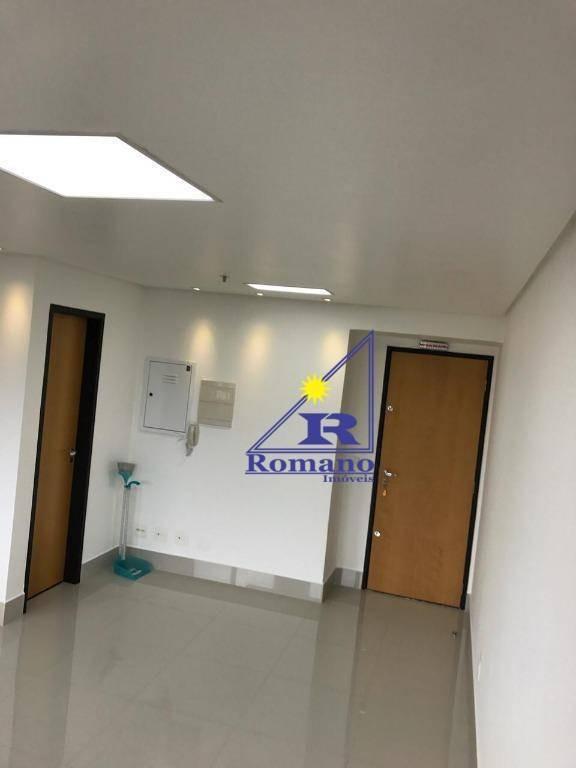 sala comercial - sa0411