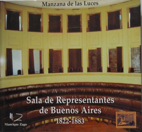 sala de representantes de bs as 1822 1883 microcentro/retiro