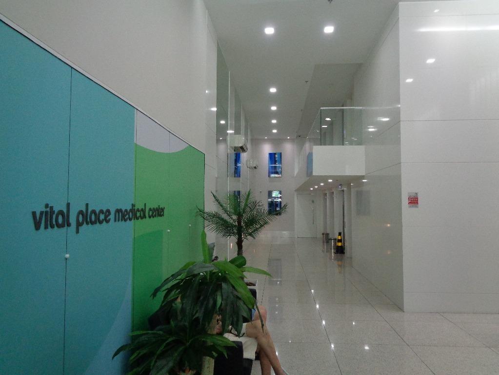 sala medical center - sa0121