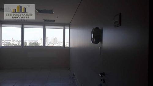 sala pronta sky mall - sa0145