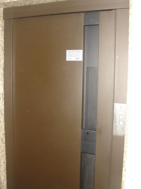 sala à venda em vila itapura - sa006046