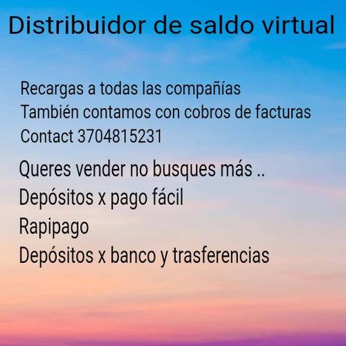 saldo virtual