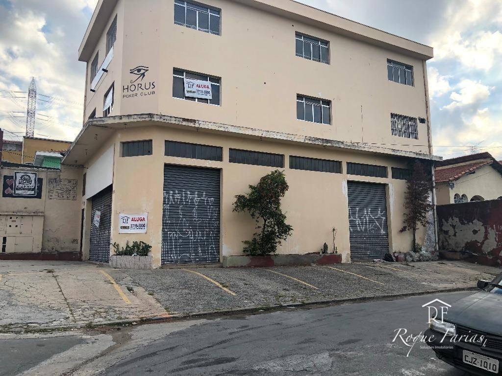 salão comercial para locação, jaguaré, são paulo. - sl0120