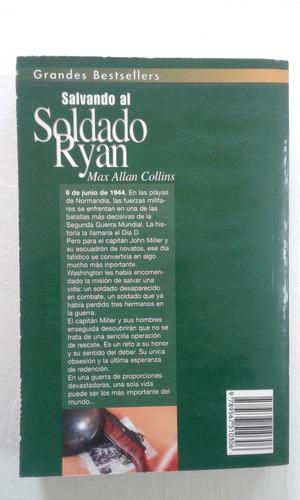 salvando al soldado ryan / max allan collins