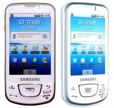 samsung galaxy i7500 libre y en caja posible permuta