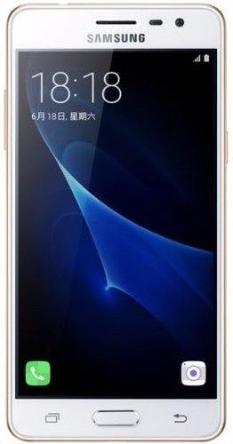 samsung galaxy j3 pro 16gb dual-chip 4g 5.0 2gb ram dourado