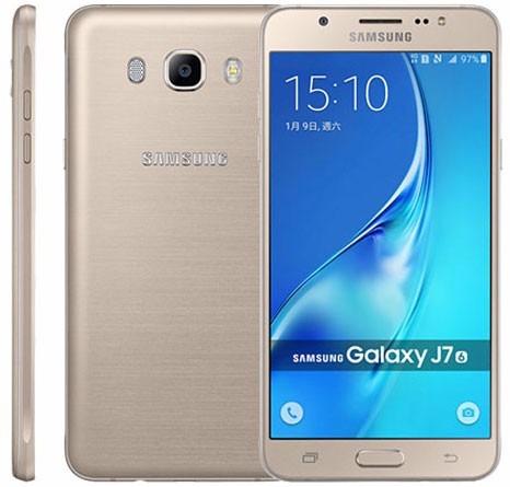 samsung galaxy j7 2016 dorado 4g lte j710mn 2gb ram libre