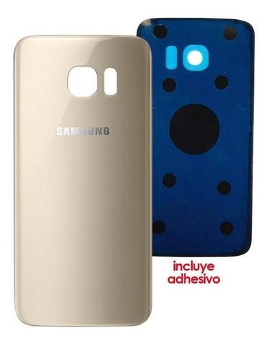 samsung galaxy s7 flat tapa trasera dorado + adhesivo