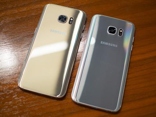 samsung galaxy s7 súper oferta!!