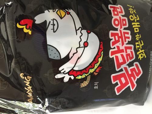 samyang buldak bokum myun importado ramen coreano