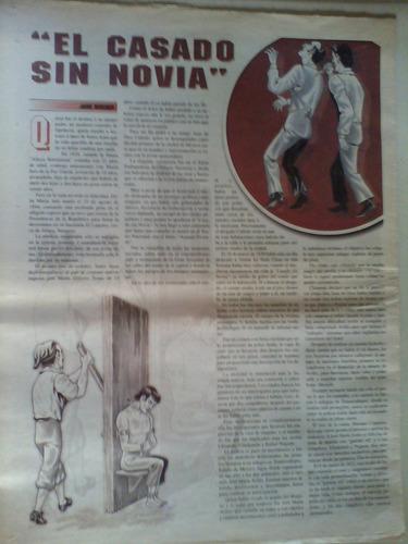 san juan ixhuatepec  la prensa archivos secretos de la polic