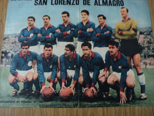san lorenzo (lamina suelta del diario el mundo) 1962