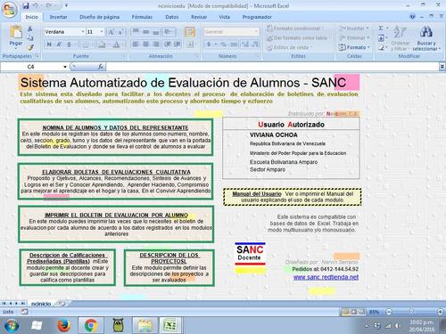 sanc plus - control de evaluación cualitativa de alumnos
