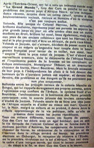 sang d'afrique guy des cars éditeur flammarion prima edición