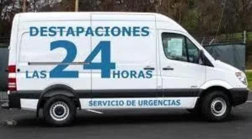 sanitario servicio de sanitaria plomero urgencias 24h mvdeo