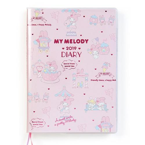 sanrio - agenda 2019 de my melody original licenciada