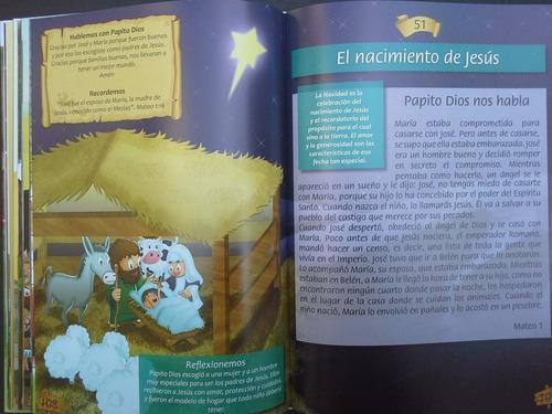santa biblia para niños 1 tomo 1 dvd / lexus