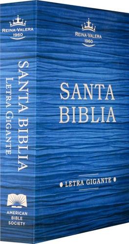 santa biblia reina valera 1960 rustica colores 100% original