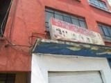 santo tomás, edificio, venta, miguel hidalgo, cdmx.