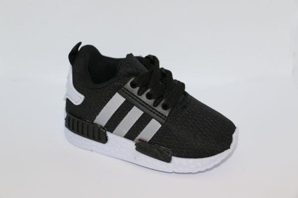 Adidas NMD Infantil
