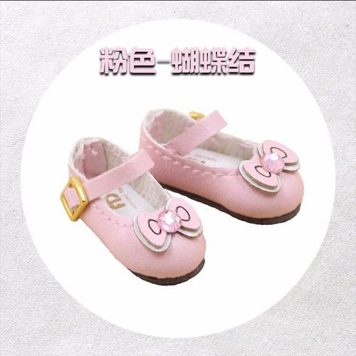 sapatos para blythe  corpo articulado estilo borboleta