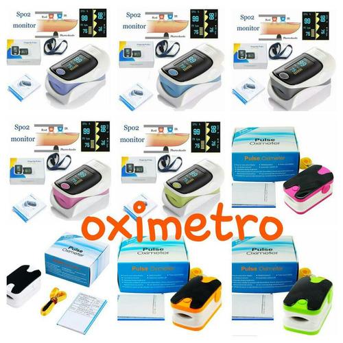 saturador de oxigeno, oxipulsimetro, oximetro