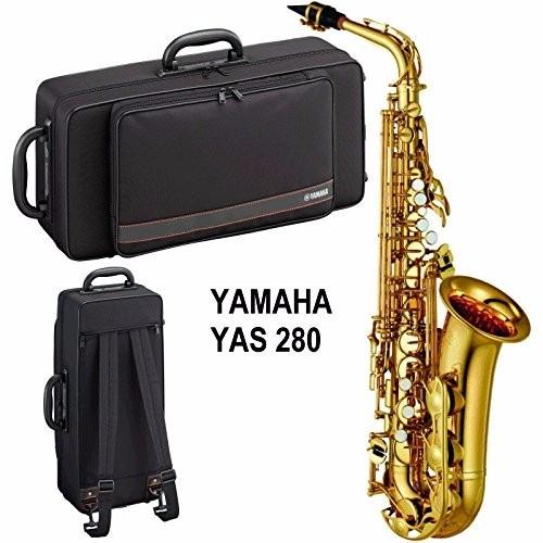 Yamaha Yas Saxophones Student Alto Saxophones