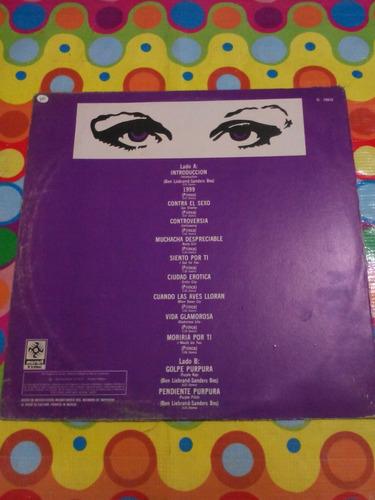 s.b.b.l lp purple mix 1985 remix sonido disco