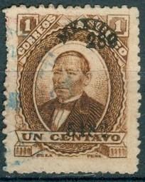sc 123 juarez 1c papel grueso año 1880 dist 2 zaca hab mex 8