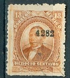 sc 137 juarez 18c año1882 papel delgado dist 42 cordova