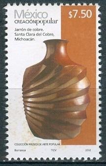 sc 2500 año 2012 creacion popular jarron de cobre 7.50 pesos