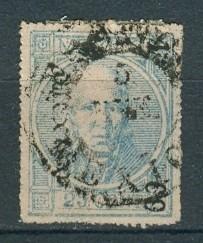 sc 68 año 1869 hidalgo perf dist 1 mexico con punto