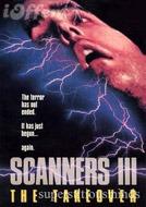 scanners iii o duelo final dvd