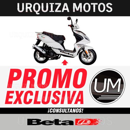 scooter beta arrow r8 150 promo contado 0km urquiza motos