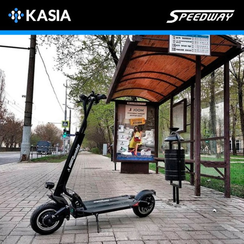 scooter electrico minimotors speedway 5 dual potenciado