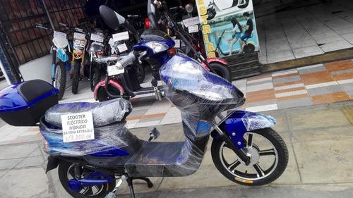 scooter eléctrico moto bicimoto tienda en la marina p. libre